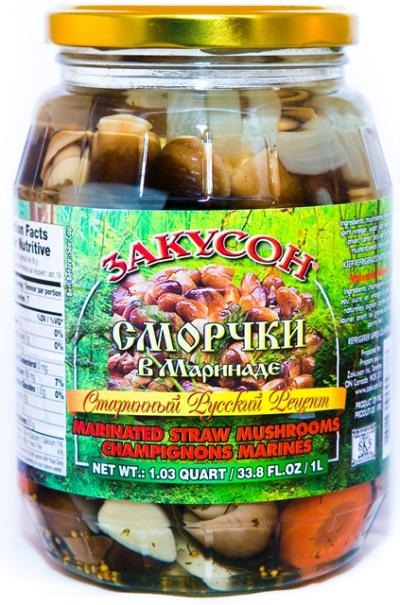 Picture of  Mushrooms 1L Smorchki