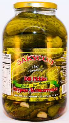 Picture of  Pickles 2L Dill Polish