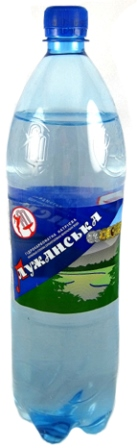 "Picture of  Mineral Water ""Lujanskaya"""