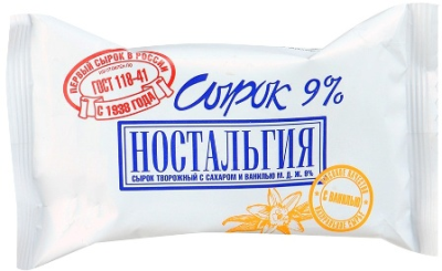 Picture of  Cottage Cheese 100g Vanilla