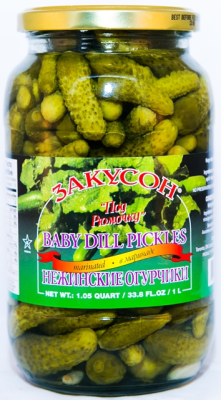Picture of  Pickles 1L Baby Dill